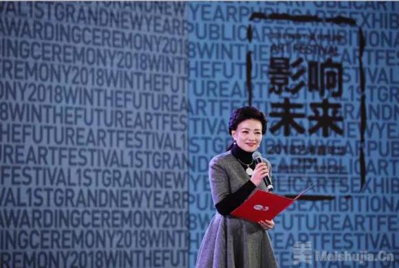 """""""影响未来2018艺术嘉年华颁奖盛典""""在长沙圆满落幕"""